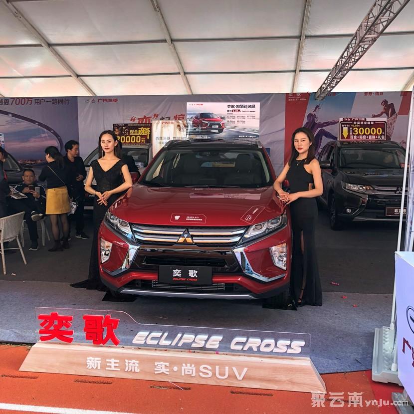 红河港鑫汽车贸易有限公司 红河SUV 红河三菱奕歌 红河房产汽车网g