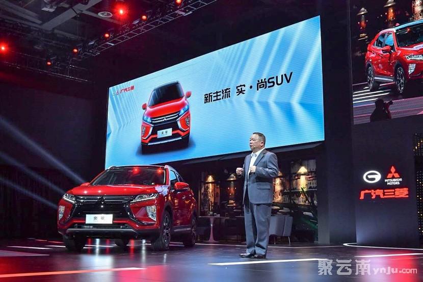 红河港鑫汽车贸易有限公司 红河SUV 红河三菱奕歌 红河房产汽车网