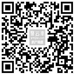 开远壹然广场 开远房产网 聚云南房产网