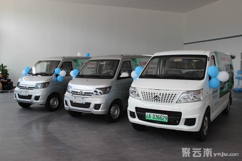 红河新能源汽车超市 红河远胜新能源汽车 聚云南房产汽车网 红河汽车网