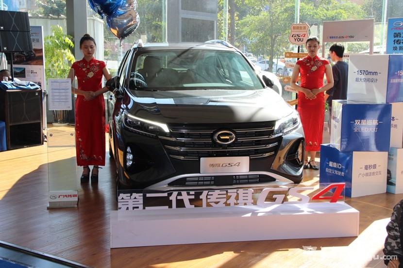 售8.98~15.18万 广汽传祺第二代GS4在红河州上市