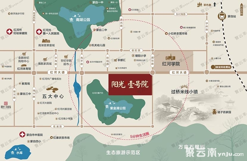 【怡心看房】浅析蒙自东城发展趋势 首选阳光壹号院