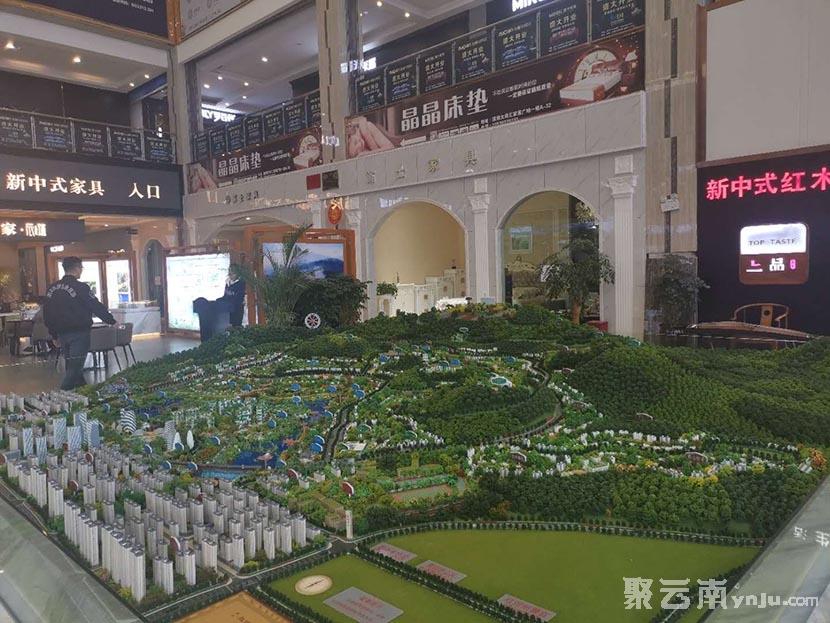 蒙自胜境南山  红河州目前最大楼盘