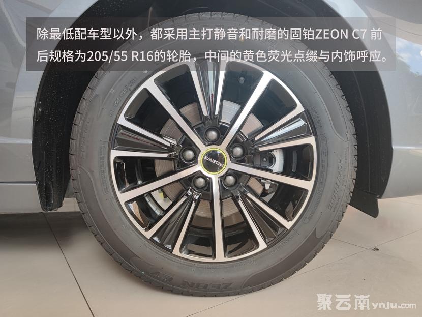 全新荣威i5红河州上市 聚云南房产汽车网 红河汽车网